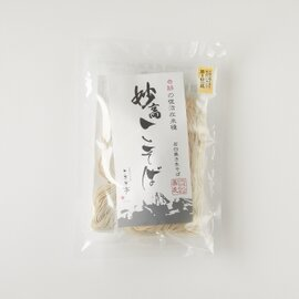 妙高こそば 半生蕎麦(3人前)