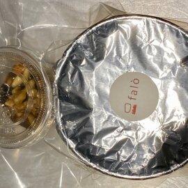 ゴルゴンゾーラのムース 色々なナッツとメープルシロップのソース