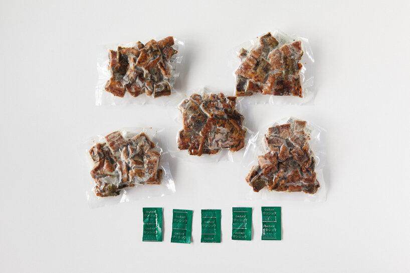 炭焼うな富士 国産きざみうなぎの蒲焼き×10食セット(80gパック×10)