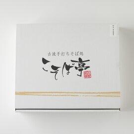 【新そば】妙高田舎蕎麦 生そば つゆセット【冷蔵】