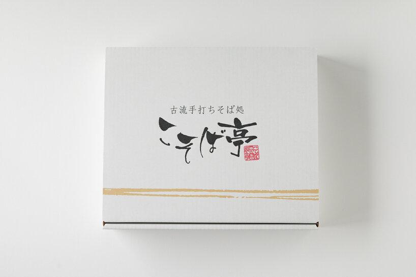 【新そば】妙高こそば生そば つゆセット【冷凍】