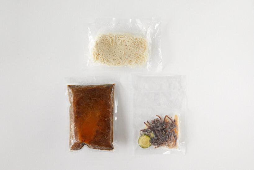黒胡麻タンタンヌードル