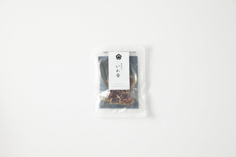 【期間限定20%OFF】高級『割烹茶漬け』<厚切牛タン>(神楽坂 いわ倉監修)
