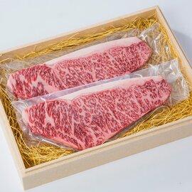 特選黒毛和牛サーロインステーキ肉(200g×2)◇送料無料◇