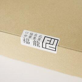 福龍担々麺(3食セット/6食セット)