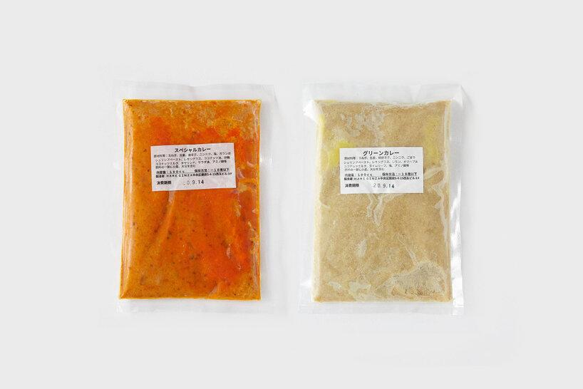 辛口エスニック2種セット  個性を楽しむアジアンカレー(各種2パックづつ)