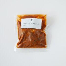 NARISAWA特製 黒毛和牛のビーフシチュー(3パック)